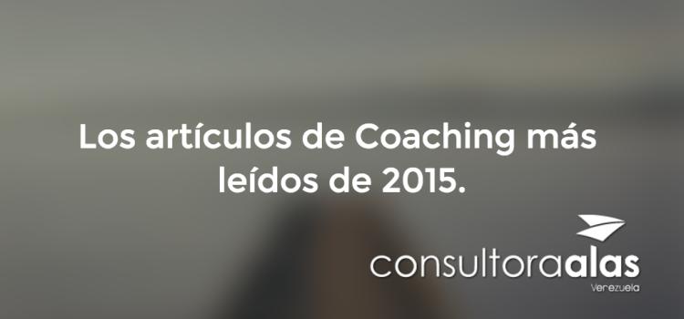 Los artículos de Coaching más leídos en 2015